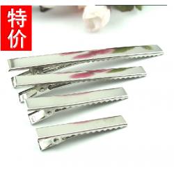 hardware metal hair clip