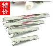 hardware metal hair clip