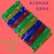 plastic salon hair clip
