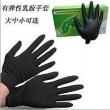 hairdressing latex glove black equipment